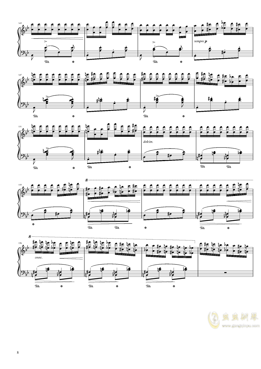 匈牙利狂想曲第六号钢琴谱 第8页