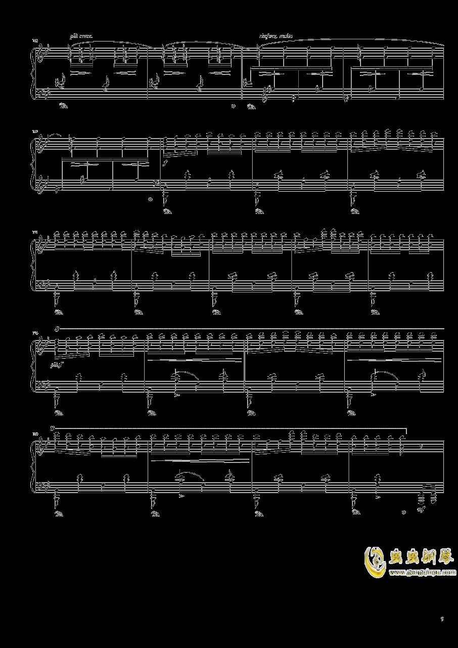 匈牙利狂想曲第六号钢琴谱 第9页
