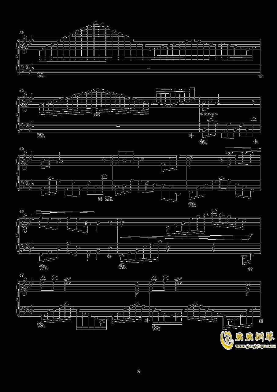 太阳钢琴谱 第6页