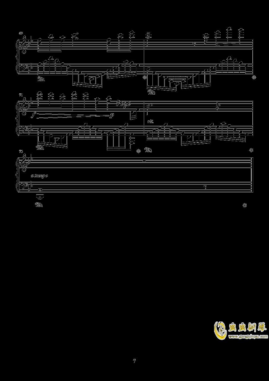 太阳钢琴谱 第7页