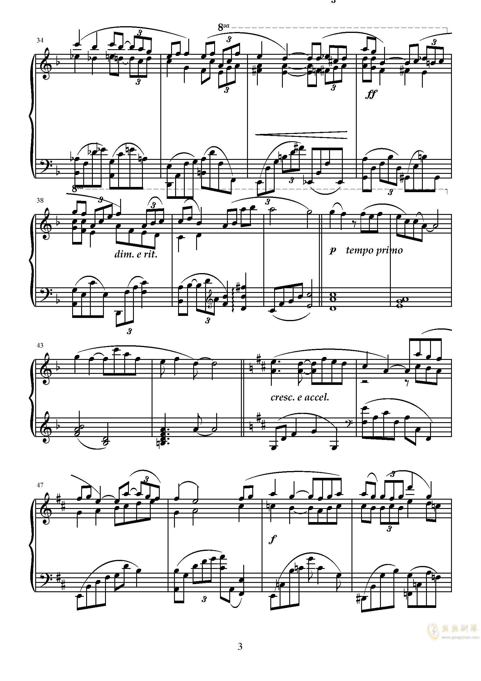告别2019钢琴谱 第3页
