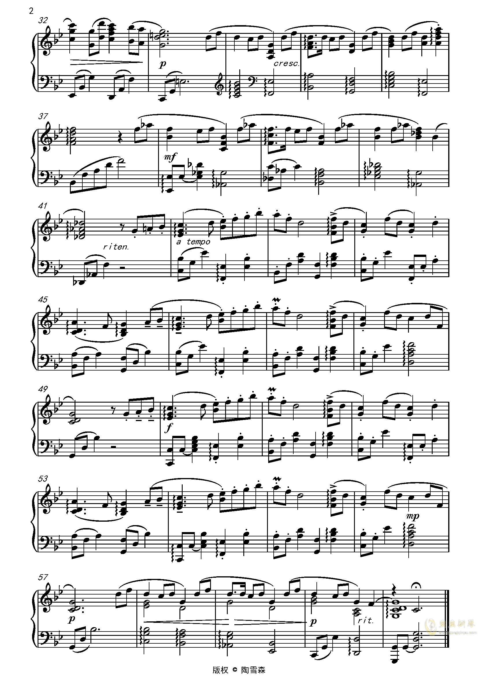 あっ、见つけた钢琴谱 第2页